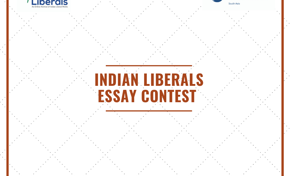 Indian Liberals Essay Contest